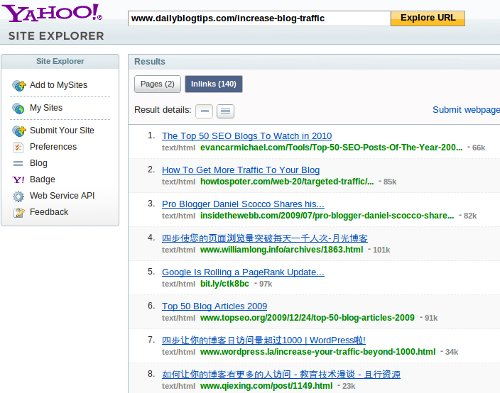 yahoo site